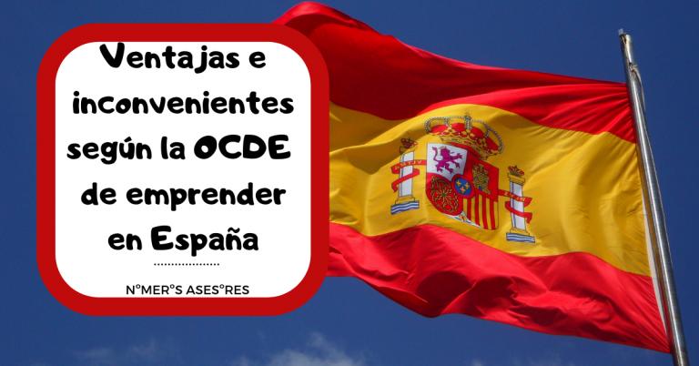 emprender en España